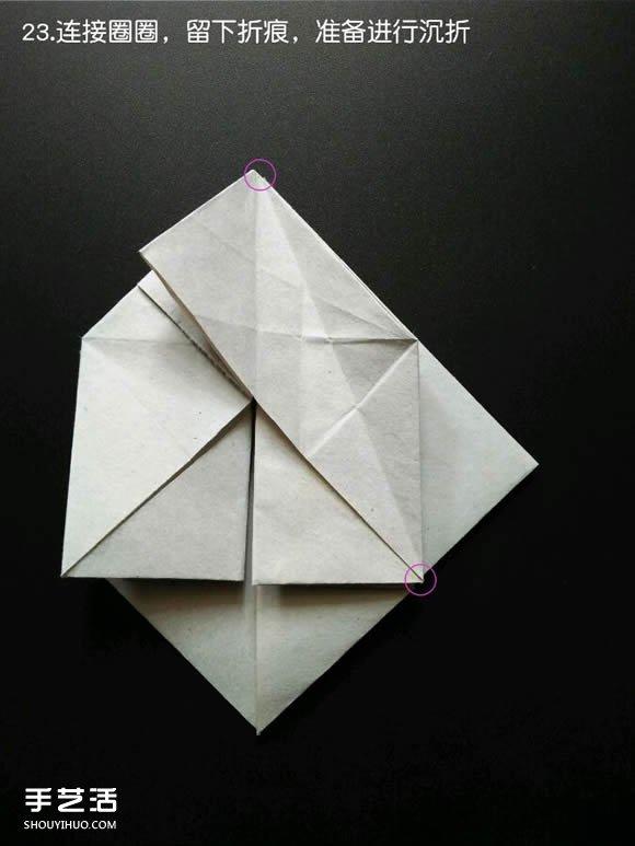 超复杂折纸鲨鱼图解 立体鲨鱼的折法详细步骤(2)