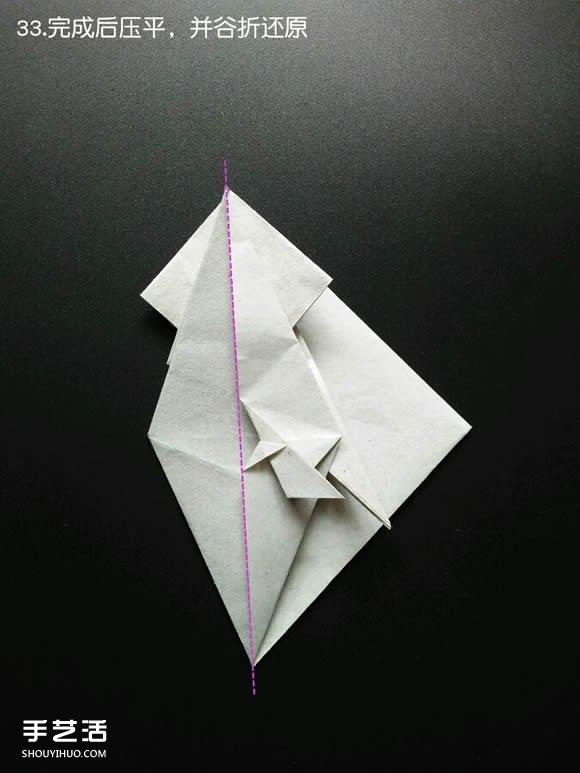 超复杂折纸鲨鱼图解 立体鲨鱼的折法详细步骤(3)