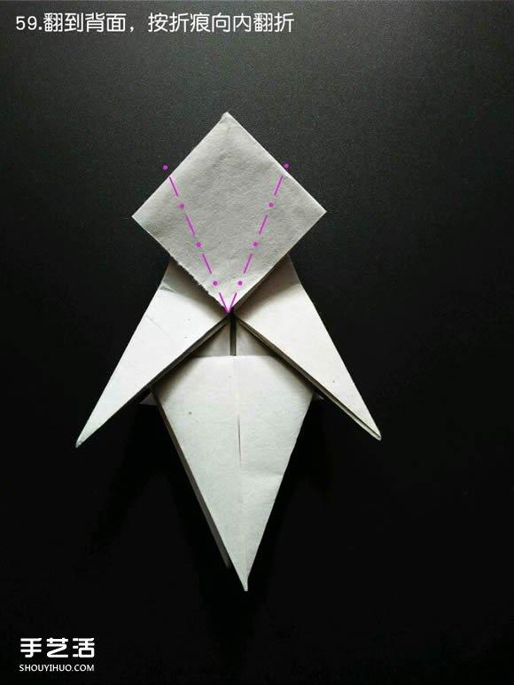 超复杂折纸鲨鱼图解 立体鲨鱼的折法详细步骤(5)