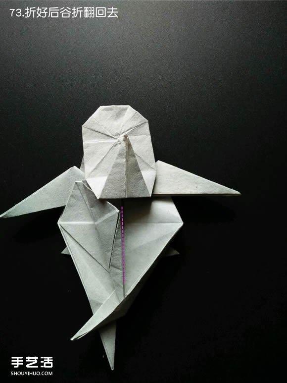 超复杂折纸鲨鱼图解 立体鲨鱼的折法详细步骤(6)