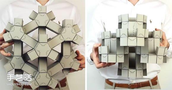 """无穷无尽的变形!3D纸拼图的""""超材料"""" -  www.shouyihuo.com"""