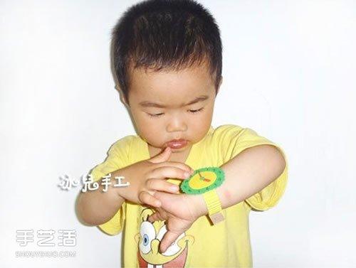 简单手表玩具手工制作 儿童玩具手表怎么做 -  www.shouyihuo.com