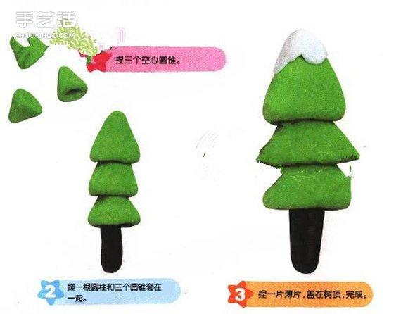 幼儿橡皮泥手工教程:大树、圣诞树和百合花 -  www.shouyihuo.com