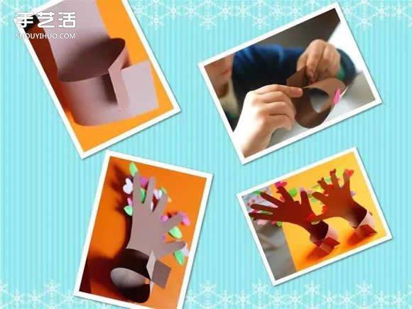 """幼儿园母亲节礼物:""""五指连心树""""手工制作图片"""