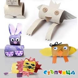 卷纸筒手工制作小动物 幼儿园小动物制作教程