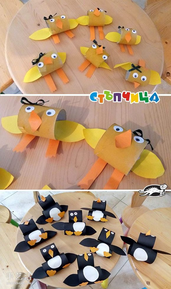 卷纸筒手工制作小动物 幼儿园小动物制作教程 -  www.shouyihuo.com