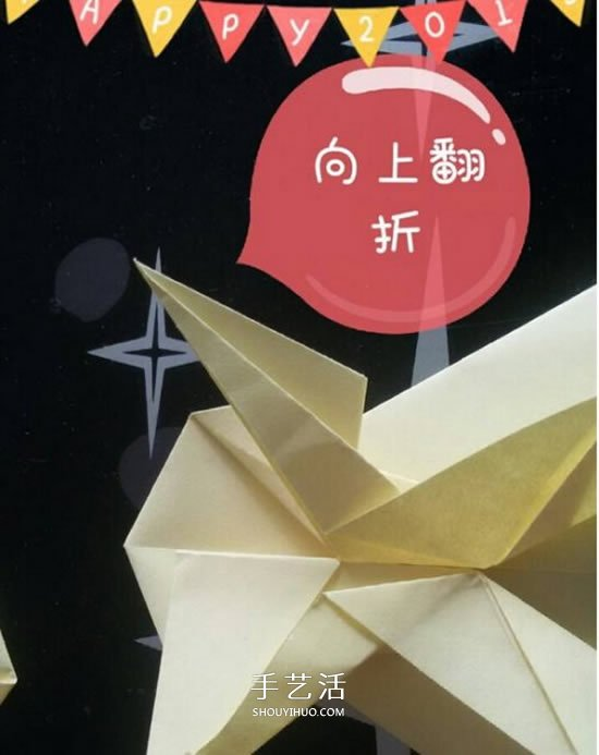 儿童折纸青蛙步骤图解 简单立体青蛙折纸教程 2