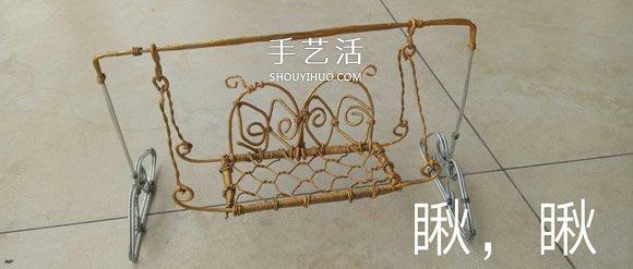 秋千吊椅铁丝工艺品DIY 迷你秋千吊椅制作方法 -  www.shouyihuo.com