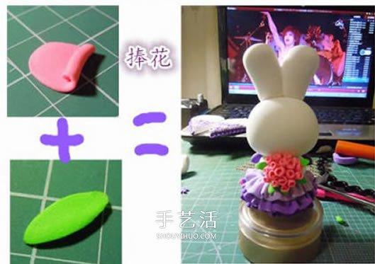婚礼用情侣兔子摆件DIY 结婚兔子手工制作教程 -  www.shouyihuo.com