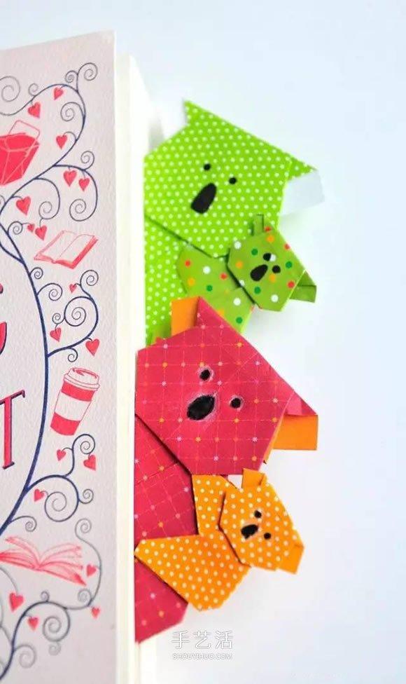 树袋熊一家人的折法 简单折纸考拉的图解教程