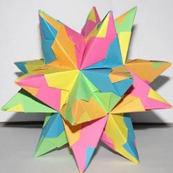 立体星星的折法图解 折纸星星花球的步骤图