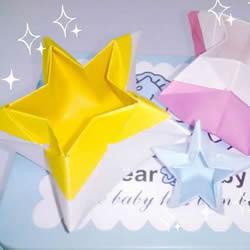 五角星盒子的折法图解 折纸五角星盒子怎么折