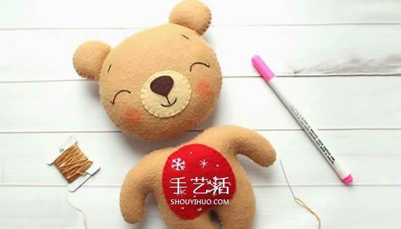 不织布新年小熊制作 超萌小熊布偶diy图解(2)图片