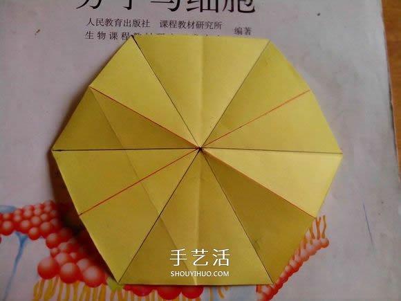 六角星盒子的折法图解 折纸星星盒子的方法(2)