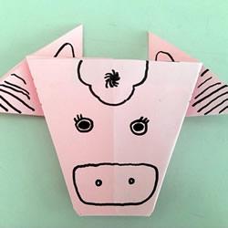 怎么折纸牛羊头图解 儿童折纸牛羊头的方法