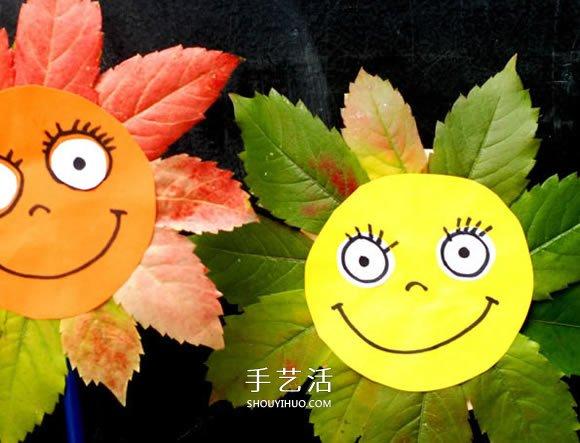 简略又美丽向日葵树叶贴画的做法图解 -  www.shouyihuo.com