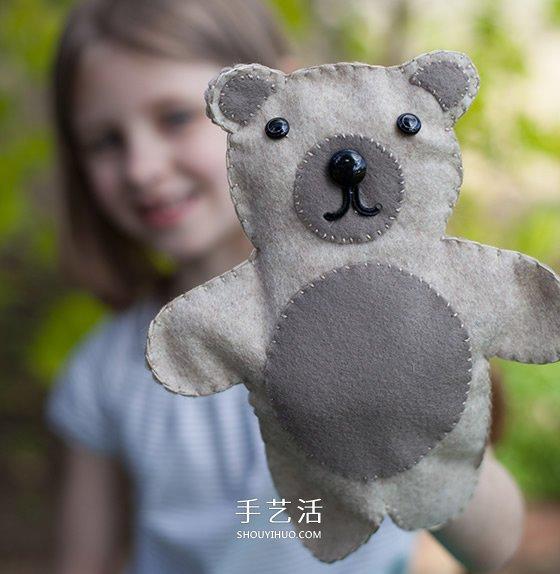 要抱抱的可爱小熊布偶.
