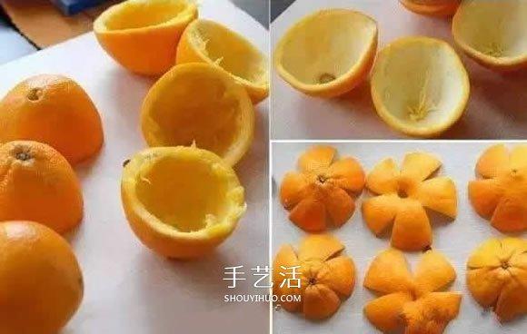 橙子皮废物利用做挂饰 简单橙皮小挂饰diy制作