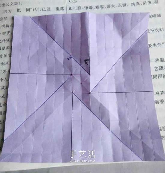 贝利尔玫瑰的折法图解 怎么折纸贝利尔玫瑰 -  www.shouyihuo.com