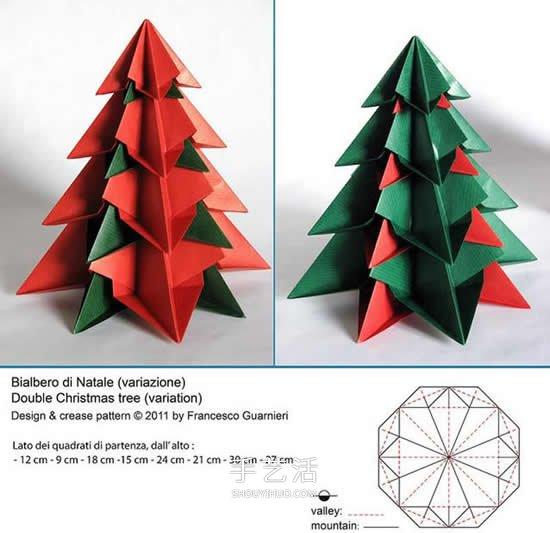 需要用不同大小的纸张来制作出多个基本的折纸组件,这样才能够组合出最终的立体圣诞树。需要使用到的纸张大小尺寸分别为12厘米、9厘米、18厘米、15厘米、24厘米、21厘米、30厘米和27厘米。最终进行组合的时候,就需要按照这样的一个顺序来进行组合,从而保证制作出来的折纸圣诞树看起来更加的漂亮!