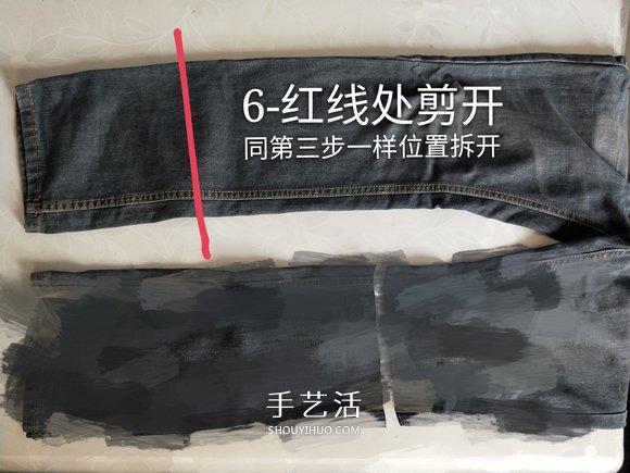 旧牛仔裤DIY制作壁挂收纳袋的方法图解
