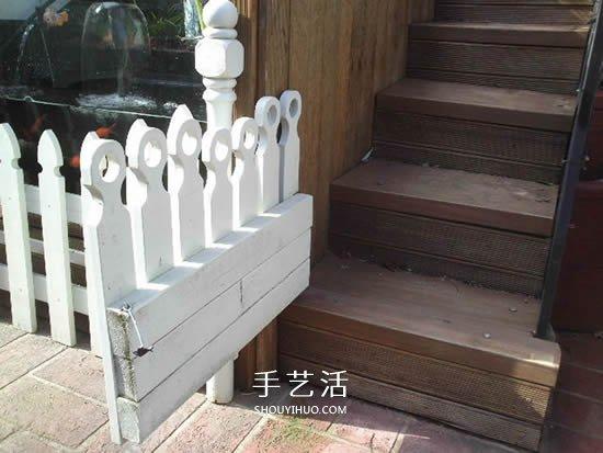 自制园艺小围栏的方法 木板园艺围栏DIY教程 -  www.shouyihuo.com