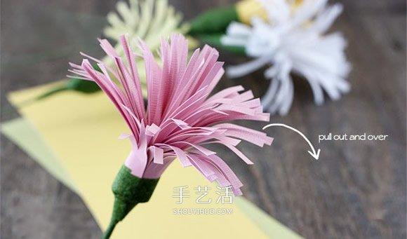 彩纸手工制作小菊花 简单易学菊花的制作方法 -  www.shouyihuo.com