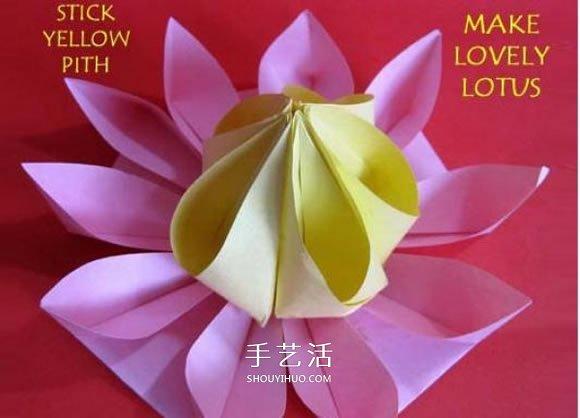 手工海棠花的折法图解 折纸海棠花的方法步骤