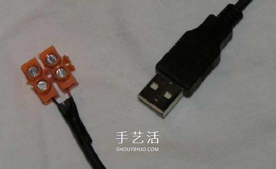 自制USB供电的小风扇 USB风扇DIY制作教程 -  www.shouyihuo.com