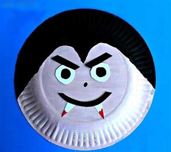 万圣节吸血鬼面具制作 餐盘制作吸血鬼的方法 -  www.shouyihuo.com