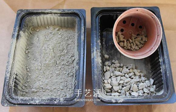 水泥混凝土制作花盆 自制组合摆放花盆方法 -  www.shouyihuo.com