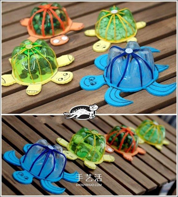 雪碧瓶手工制作小乌龟 雪碧瓶子做乌龟图解图片