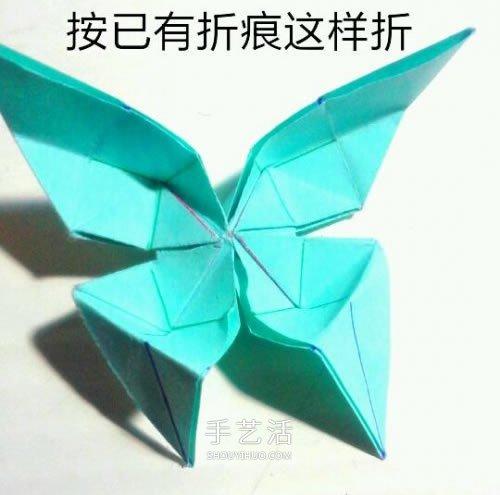 凤尾蝶折纸图解教程 手工凤尾蝶的折法步骤(2)