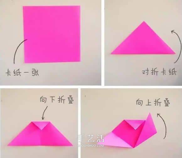 超简单小猫咪折纸图解 幼儿手工折猫咪的折法 - www.shouyihuo.com