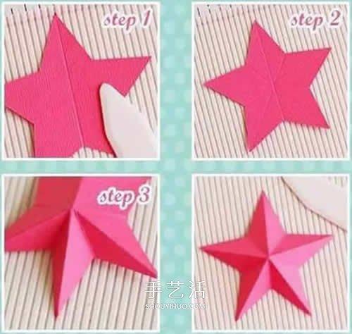 国庆节的折纸-国庆节五角星手工制作 卡纸做立体五角星图解图片