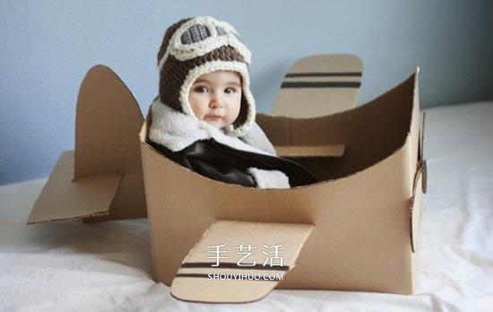 废纸箱做飞机的方法 可以坐的纸箱飞机制作 -  www.shouyihuo.com