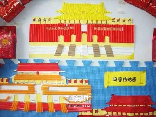 国庆节手工:利用废弃物制作天安门拼贴画 -  www.shouyihuo.com
