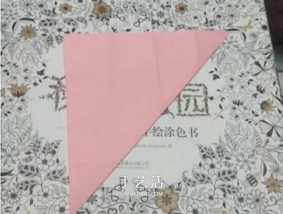 爱心相框怎么折图解 带心形四方相框的折法