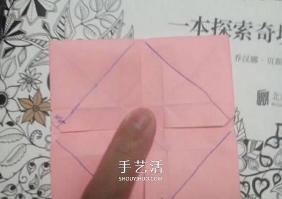 爱心相框怎么折图解 带心形四方相框的折法 -  www.shouyihuo.com