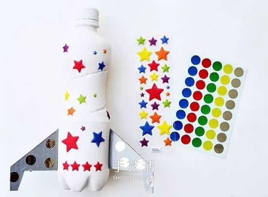 简单火箭模型手工制作 塑料瓶diy火箭的方法图片