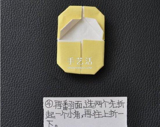 折纸娃娃的制作方法 简单小宝宝的折法图解