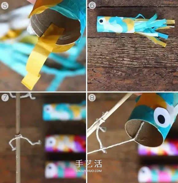 鱼灯笼制作方法图解 幼儿简单鱼灯笼的做法