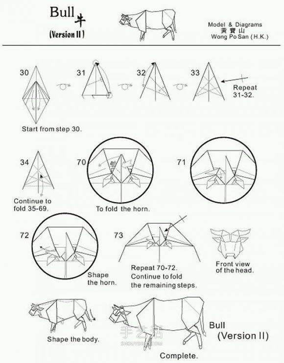 立体十二生肖牛的折法 逼真立体牛的折法图解