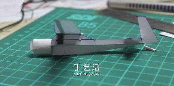 滑翔机模型的制作方法 卡纸做滑翔机模型图解 -  www.shouyihuo.com