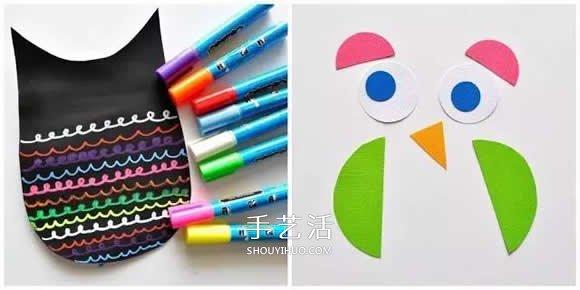幼儿园手工制作猫头鹰 卡纸做猫头鹰简单教程 -  www.shouyihuo.com