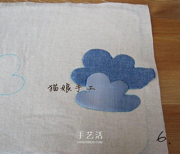 不织布制作祥云桌垫 布艺手工制作云朵桌垫