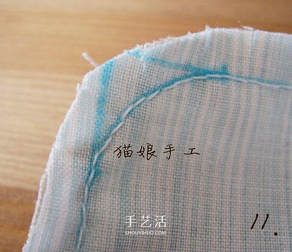 不织布制作祥云桌垫 布艺手工制作云朵桌垫 -  www.shouyihuo.com