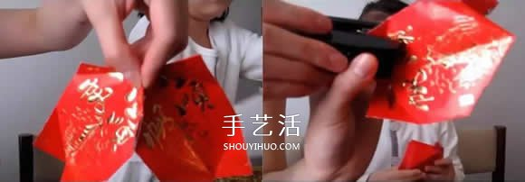 红包灯笼的制作方法 怎么做红包灯笼步骤图解 -  www.shouyihuo.com