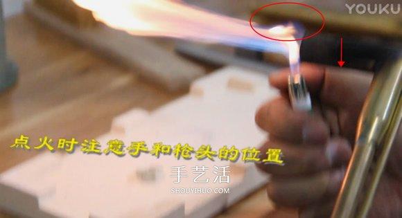 银戒指制作过程图解 DIY银戒指的方法教程 -  www.shouyihuo.com