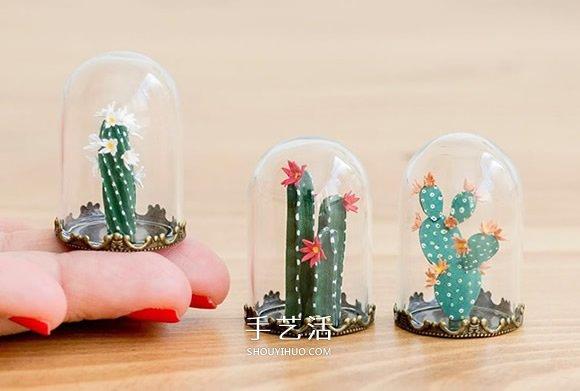 绝对养得活的植物!迷你世界的纸雕玻璃盆栽 -  www.shouyihuo.com